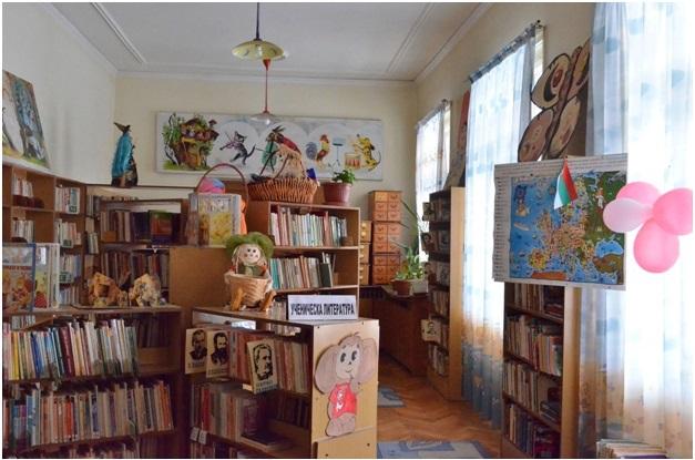 Библиотека - детски отдел