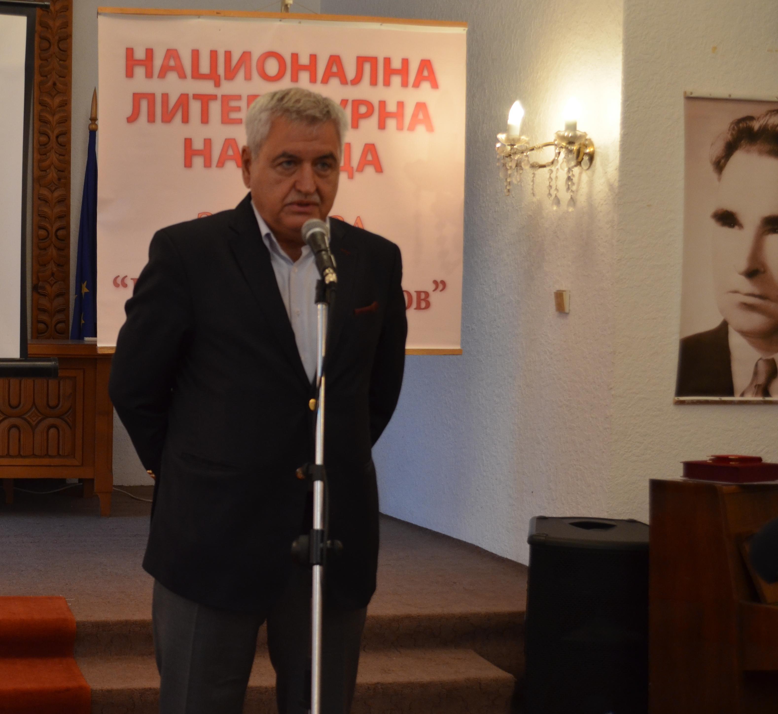2020 г.